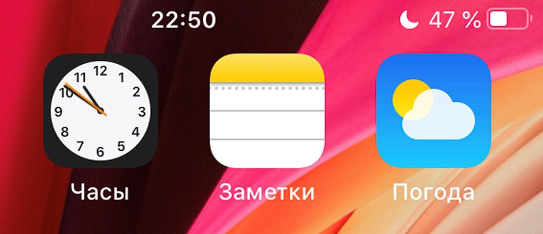 IPhone SE 2020 10