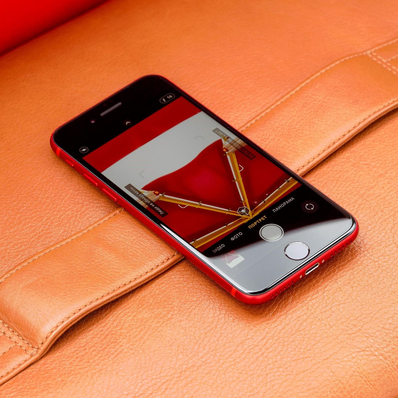 IPhone SE 2020 13