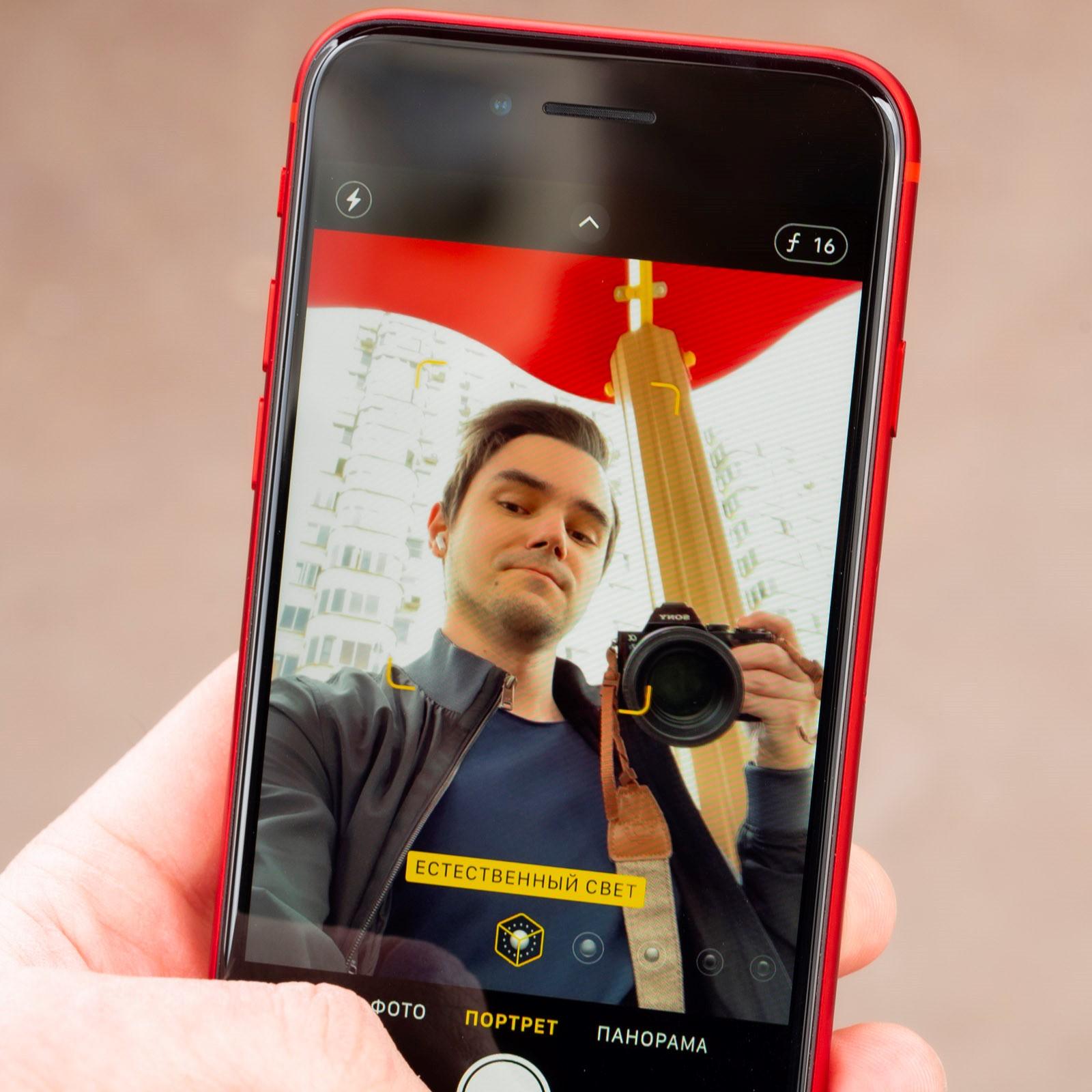 IPhone SE 2020 14