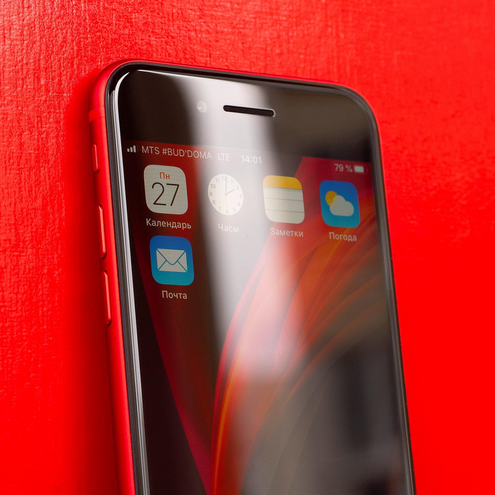 IPhone SE 2020 7