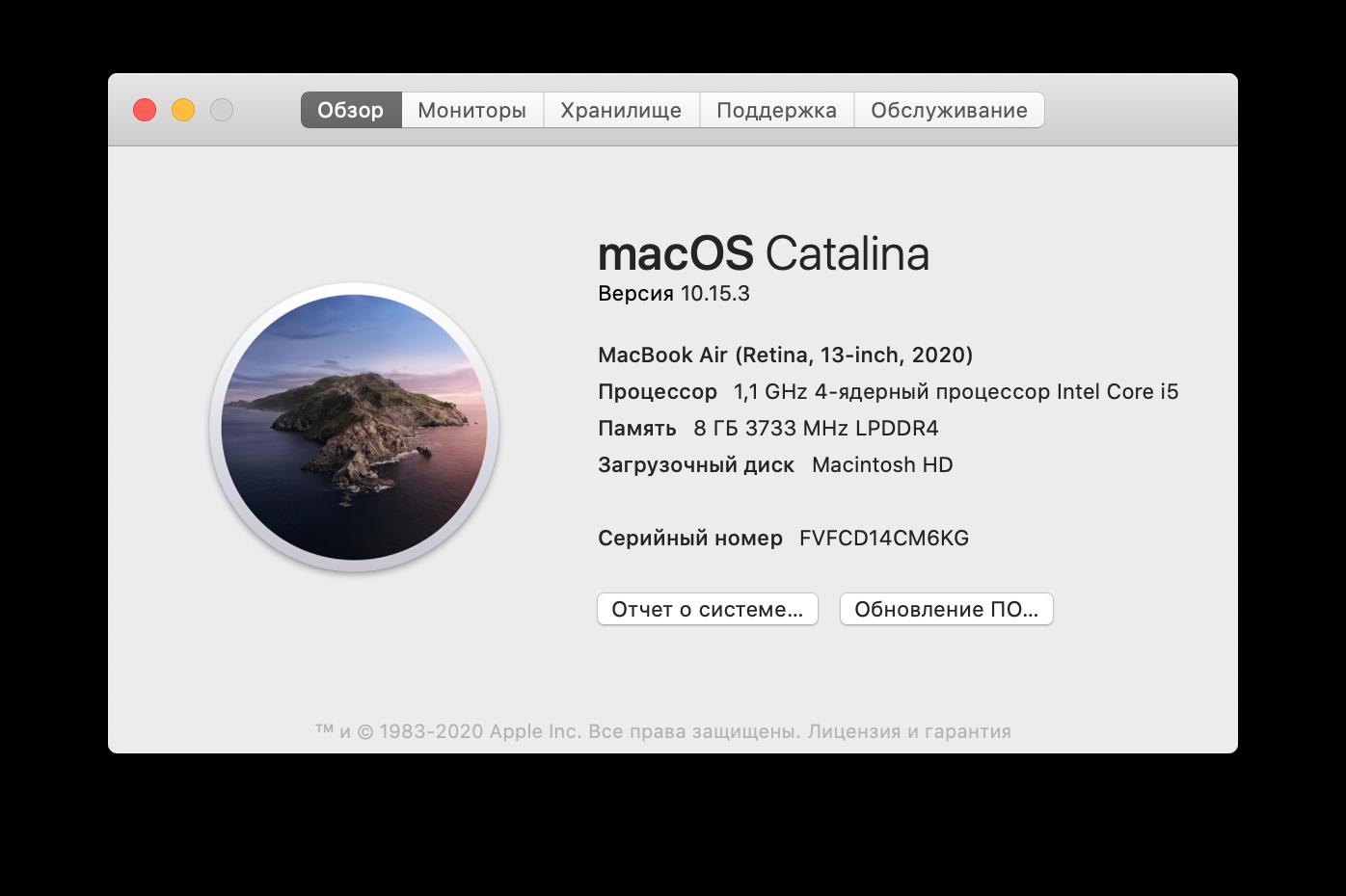 MacBook Air 2020 1