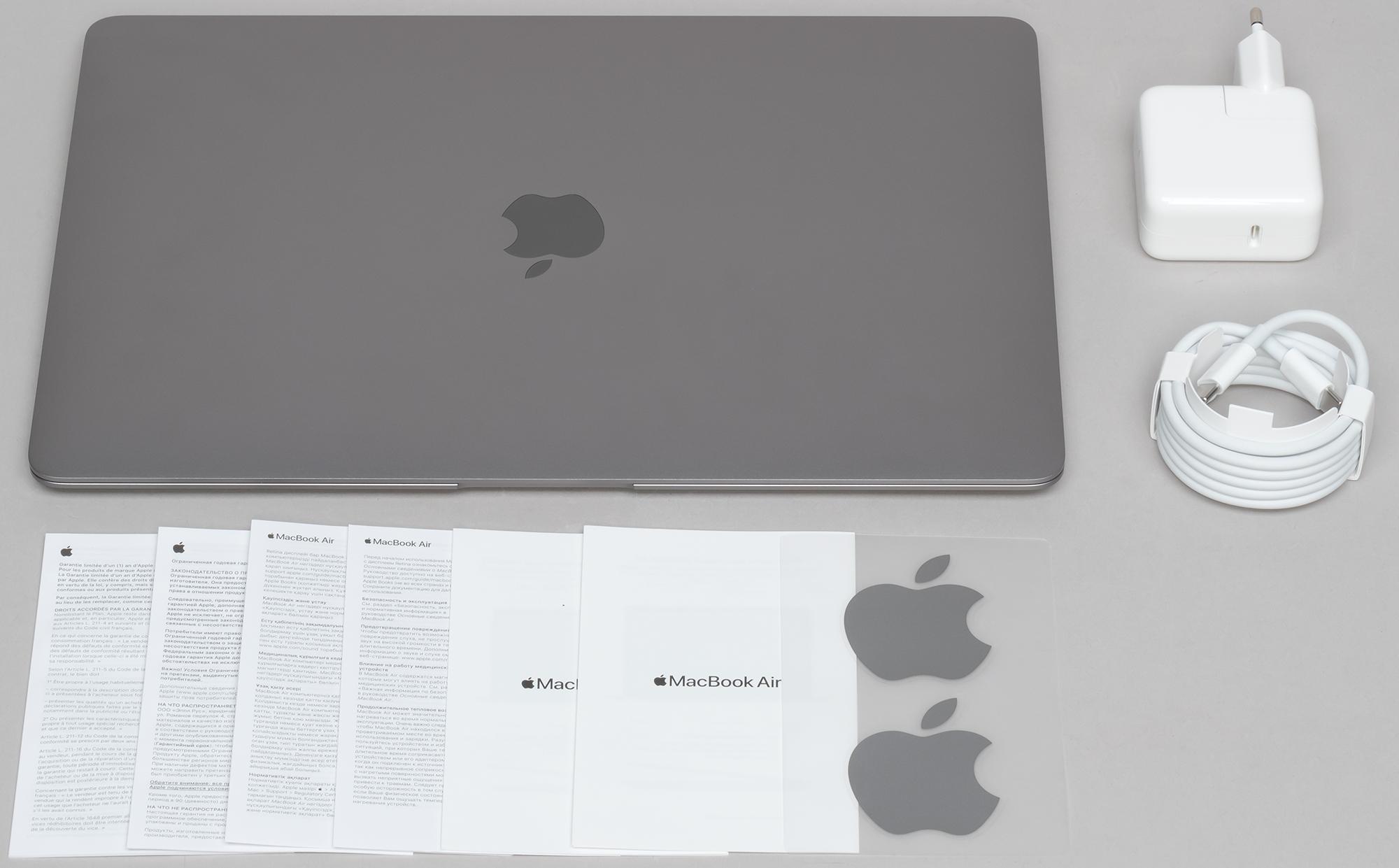 MacBook Air 2020 5