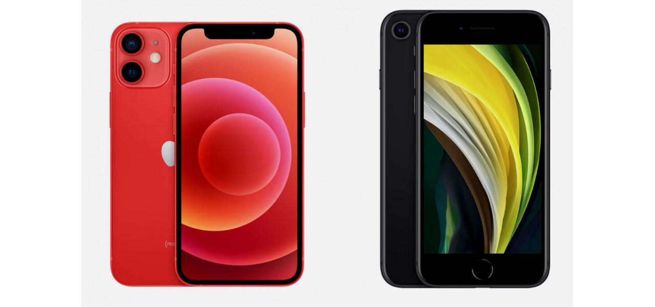 Чем iPhone 12 mini отличается от iPhone SE 2020 года. Какую модель выбрать?