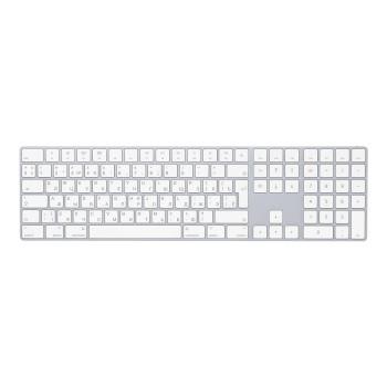Клавиатура Magic Keyboard с цифровой панелью (русская раскладка), Silver