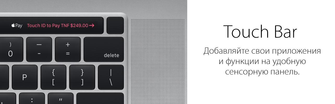 Apple MacBook Pro 16 2019 8