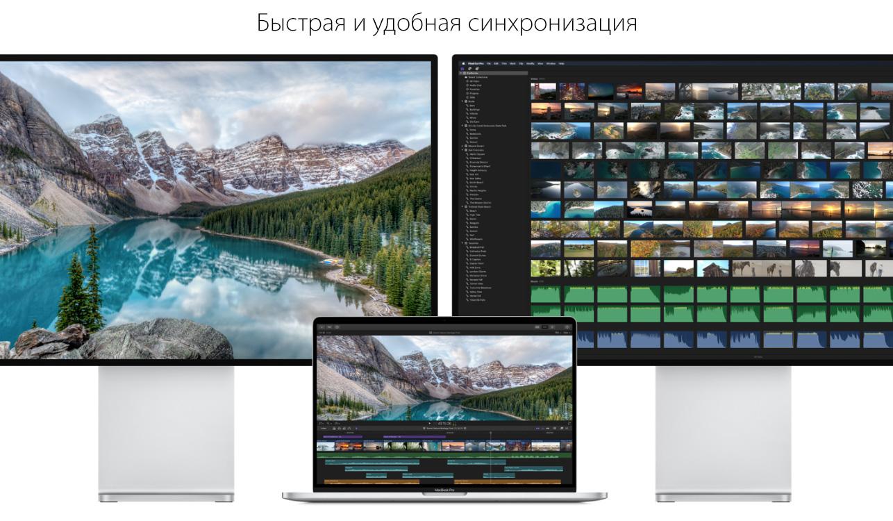 Apple MacBook Pro 16 2019 17
