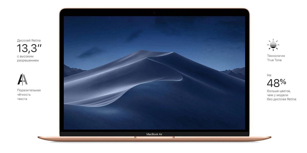 Apple MacBook Air 2019 2