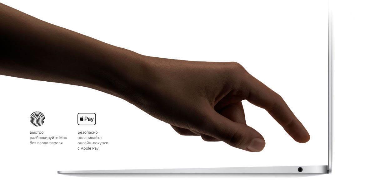 Apple MacBook Air 2019 3