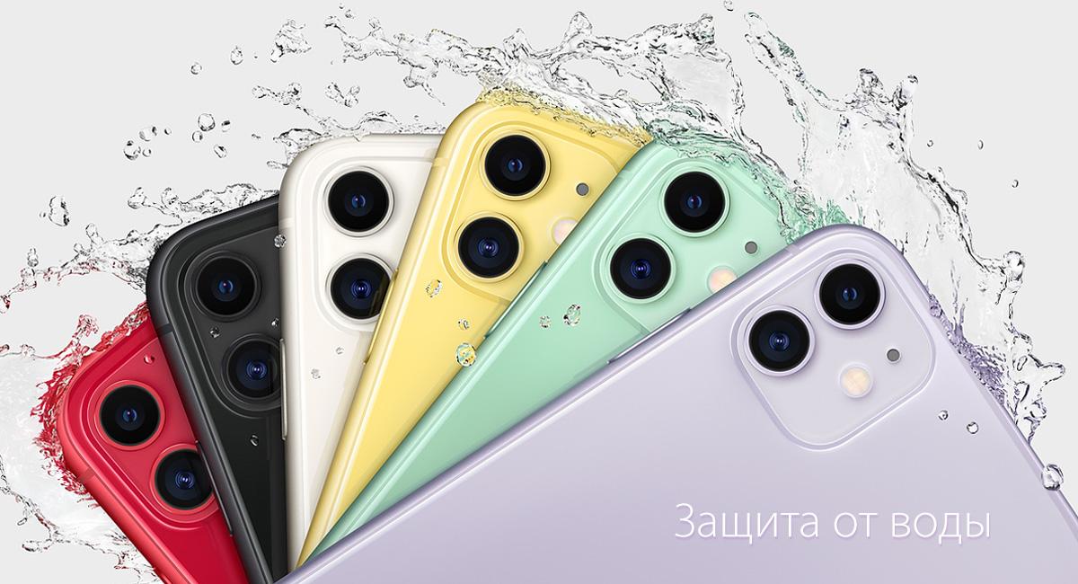 Apple iPhone 11 8
