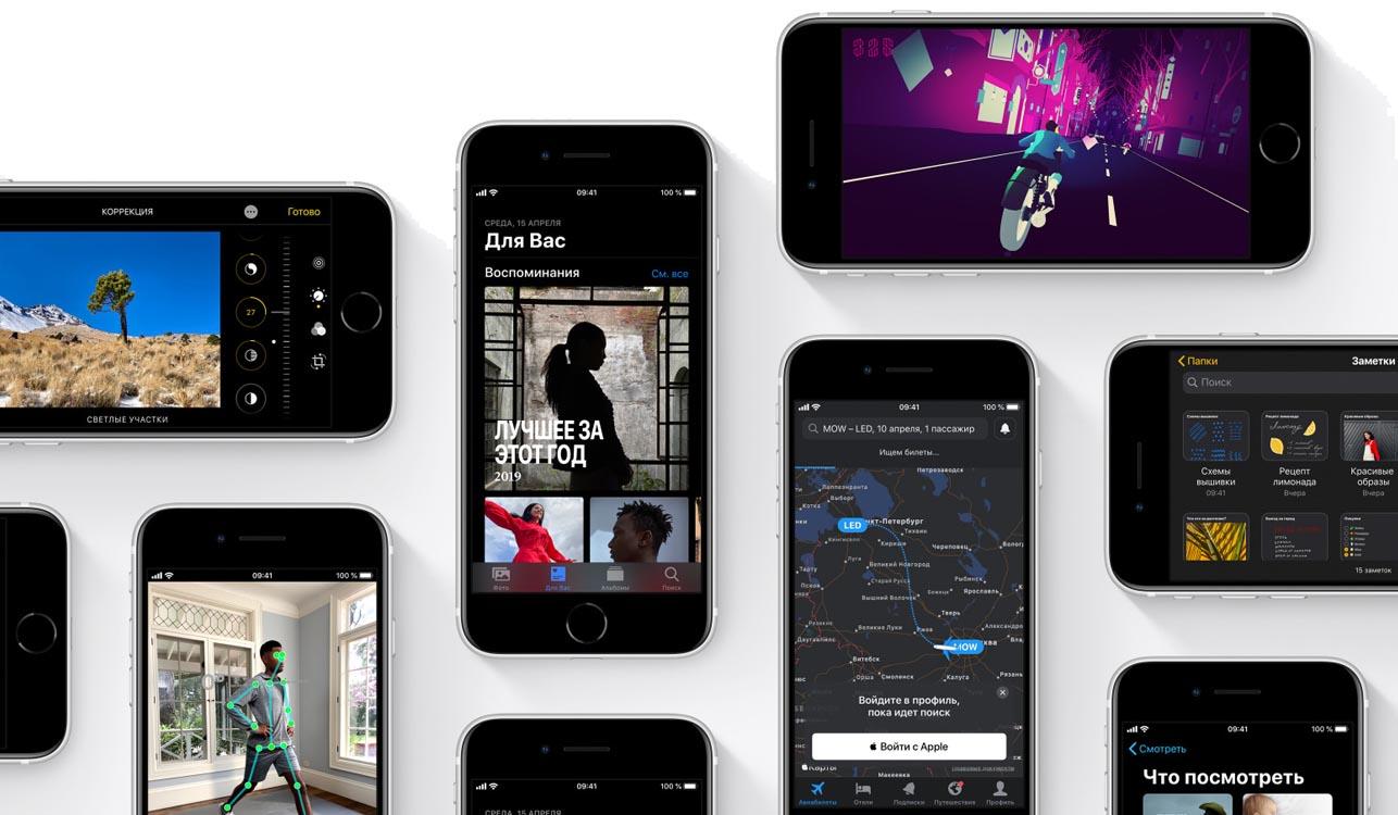 Apple iPhone SE 2020 7