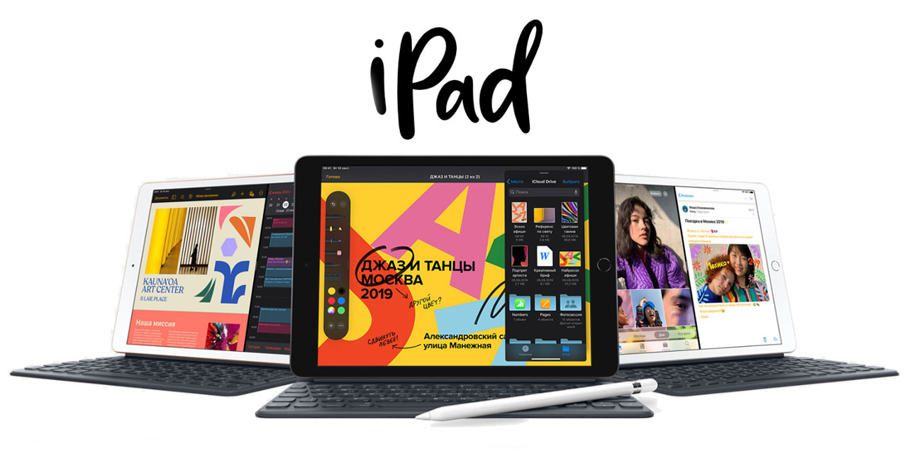 Apple iPad 7 2019 1