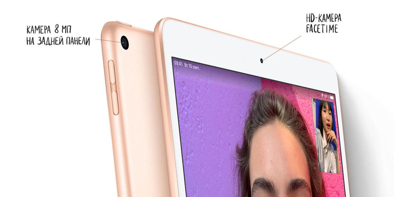 Apple iPad 7 2019 4