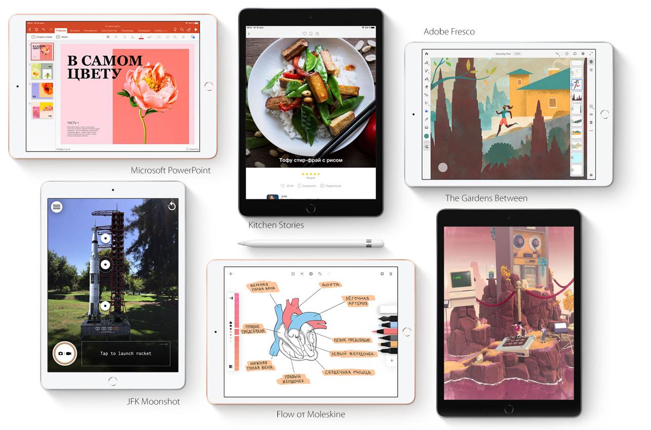 Apple iPad 7 2019 6