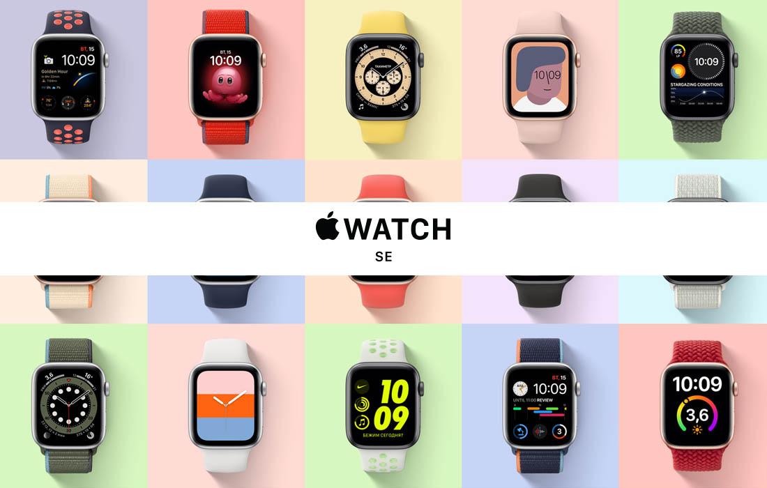 Apple Watch SE Nike 1