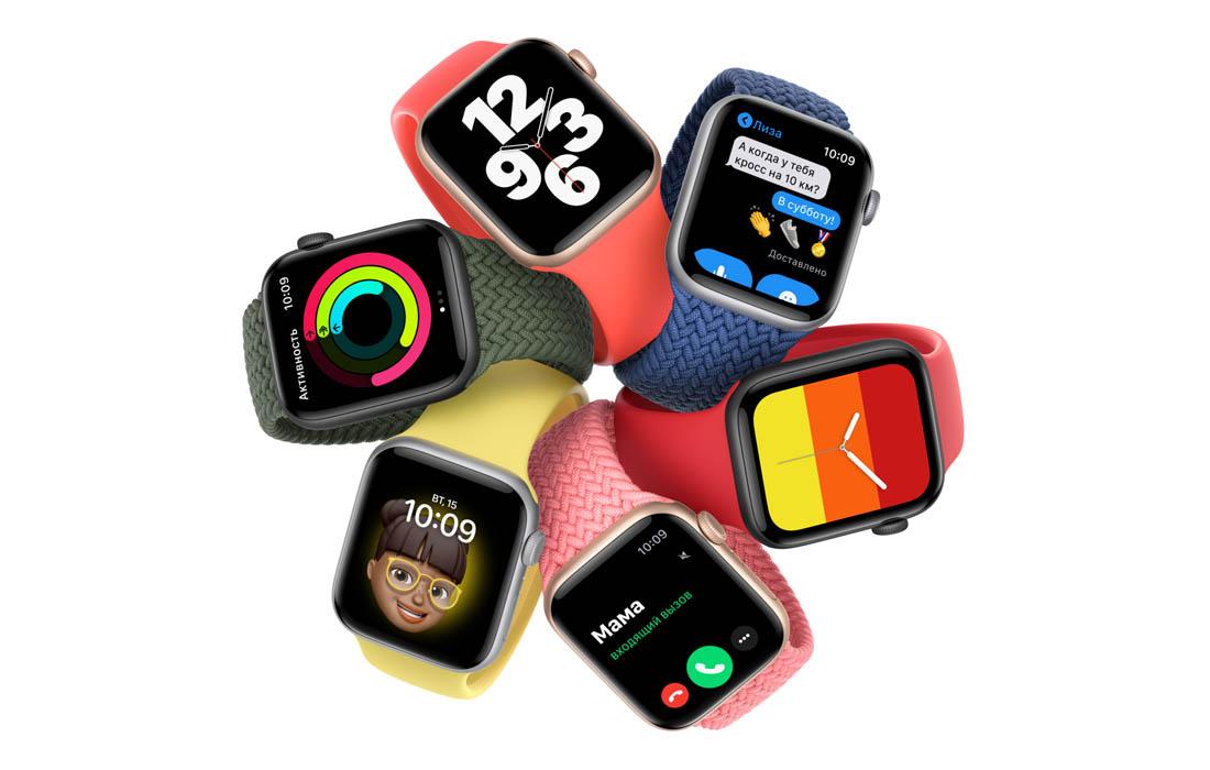 Apple Watch SE Nike 4