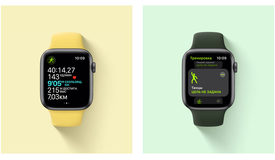 Apple Watch SE Nike 5