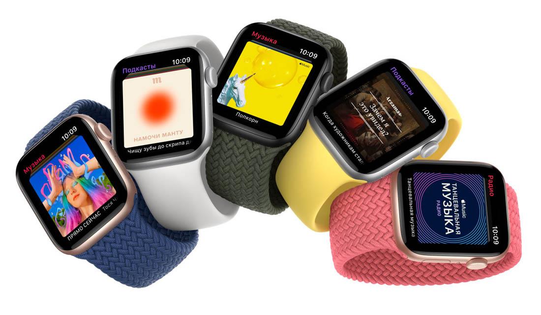 Apple Watch SE Nike 2