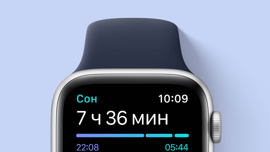 Apple Watch SE Nike 3