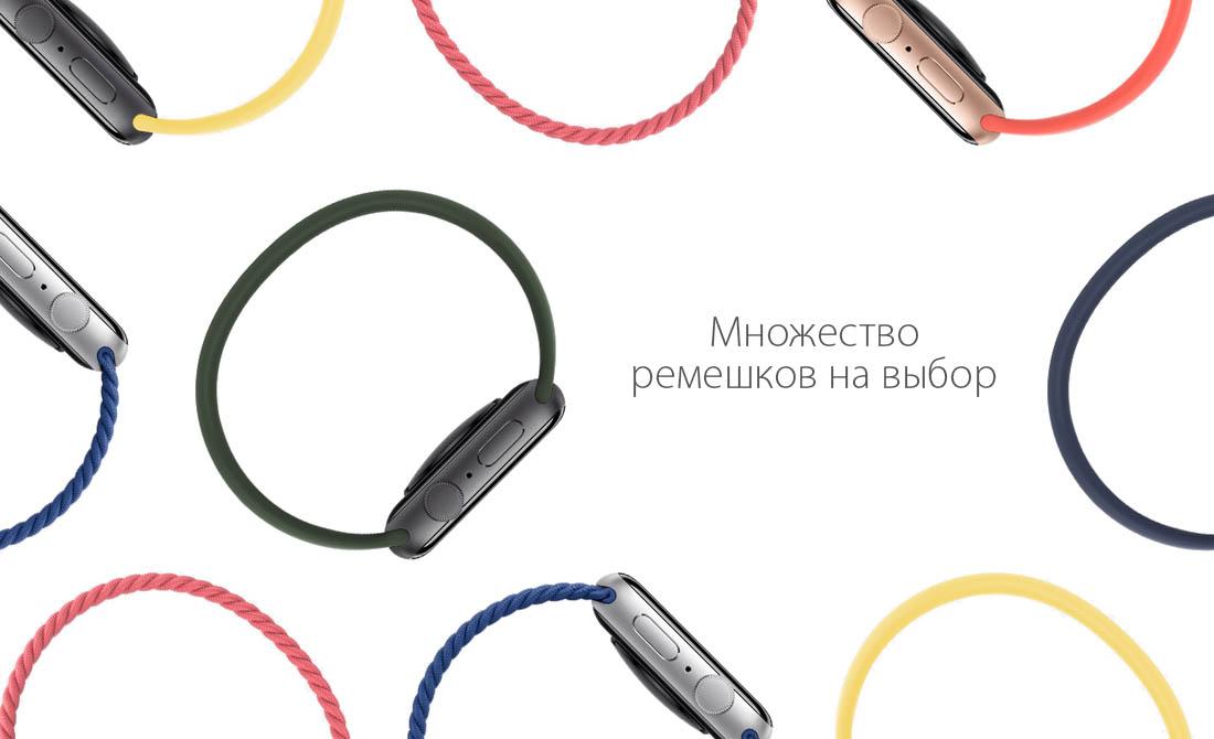 Apple Watch SE Nike 6